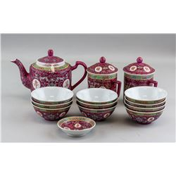 Chinese Republic Porcelain Teaware Set Jindezhen