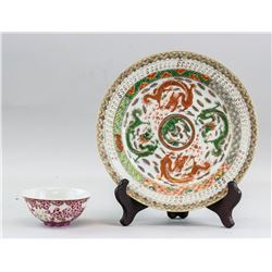 2 Assorted Chinese Famille Rose Porcelain Items