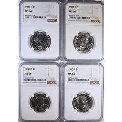 1980 P&D & 81 P&D SBA DOLLARS, NGC MS-66