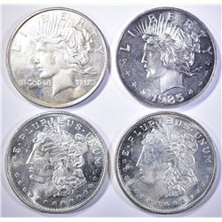 2-MORGAN & 2-PEACE DOLLAR 1oz SILVER REPLICA ROUND