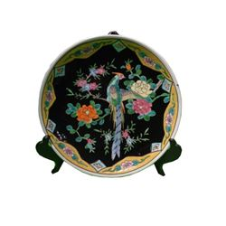 """Vintage/Antique Oriental Hand Painted Charger Plate With Peacock Design 9.75"""""""