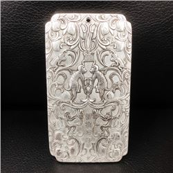 Tibetan Silver Monkey Zodiac Bullion Bar