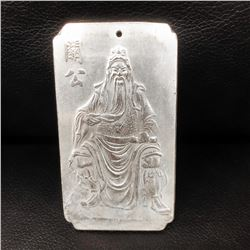 Tibetan Silver Master Marked Bullion Bar