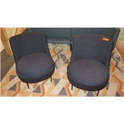 "Pair of Upholstered Lounge Chairs 30""H (back rest) 17""H (seat)"