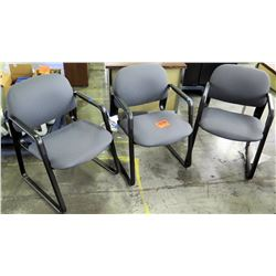 Qty 3 Office Chairs w/ Armrests & Gray Upholstery