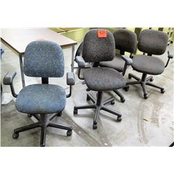 Qty 4 Wheeled Rolling Office Chairs w/ Armrests & Floral Upholstery