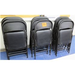 Qty 15 Metal Upholstered Stacking Folding Chairs