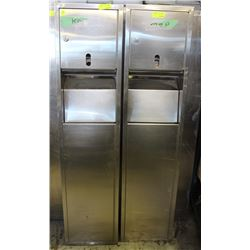 GROUP OF 2 S/S PAPER TOWEL DISPENSER WALL INSERTS
