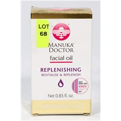 DOCTOR MANUKA FACIAL OIL
