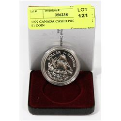 1979 CANADIAN CASED PROOF SILVER $1 COIN