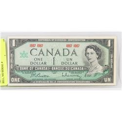 1867-1967 CANADIAN CENTENNIAL $1 BILL, NO SERIAL #