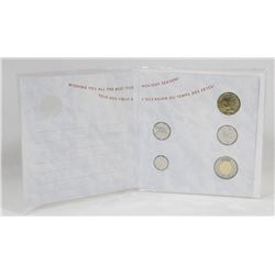 CANADIAN RCM 2014 PEACE AND JOY 5 COIN GIFT SET.