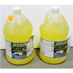 LOT OF 2 NATURES AVALANCHE CLEANER/DEGREASER