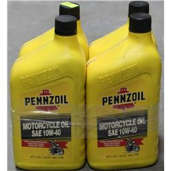 LOT OF 4  PENNZOIL OIL SAE 5W-30