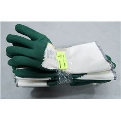 BUNDLE OF 3 ANSELL DIPPED GAUNTLET WORK GLOVES