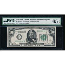 1918 $50 Philadelphia Federal Reserve Note PMG 65EPQ
