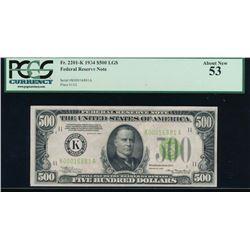 1934 $500 Dallas Federal Reserve Note PCGS 53