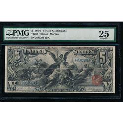 1896 $5 Silver Certificate PMG 25