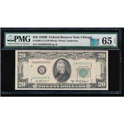 1950B $20 Chicago Federal Reserve Note PMG 65EPQ