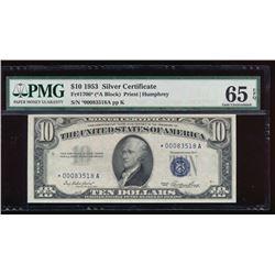 1953 $10 Silver Certificate Star Note PMG 65EPQ