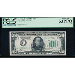 1934 $500 St Louis Federal Reserve Note PCGS 53PPQ
