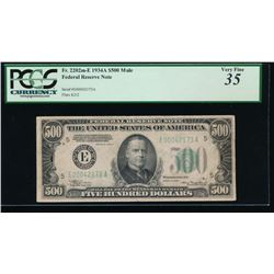 1934A $500 Richmond Federal Reserve Note PCGS 35