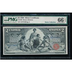 1896 $2 Educational Silver Certificate PMG 66EPQ