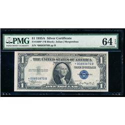 1935A $1 Silver Certificate Star Note PMG 64EPQ