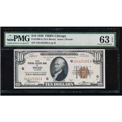1929 $10 Chicago Federal Reserve Bank Note PMG63EPQ