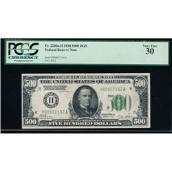 1928 $500 St Louis Federal Reserve Note PCGS 30