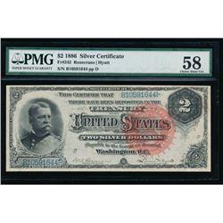 1886 $2 Silver Certificate PMG 58