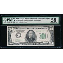 1934A $500 Philadelphia Federal Reserve Note PMG 58