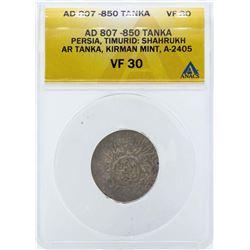 AD 807-850 Persia Tanka Timurid Kirman Mint Coin ANACS VF30