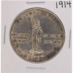 1914-1918 World War I Souvenir Medal