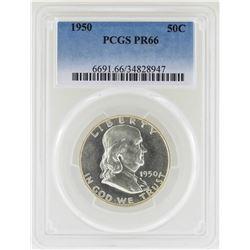 1950 Franklin Half Dollar Proof Coin PCGS PR66