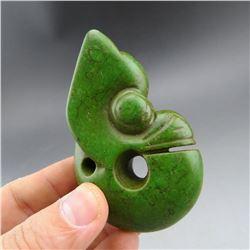 Antique Chinese Jade Hongshan Pig Dragon Pendant
