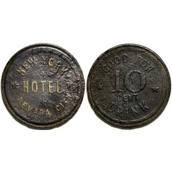 New York Hotel Token  (101224)