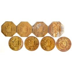 Chinese in California Tokens  (64161)