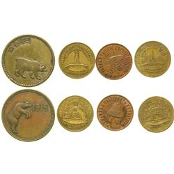Pan Pacific Exposition Tokens  (101685)