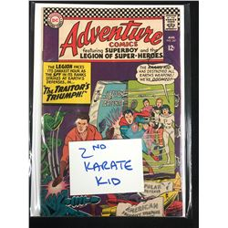 ADVENTURE COMICS #347 (DC COMICS)