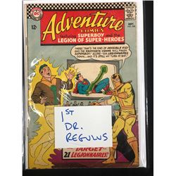 ADVENTURE COMICS #348 (DC COMICS)