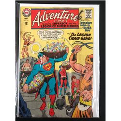 ADVENTURE COMICS #360 (DC COMICS)