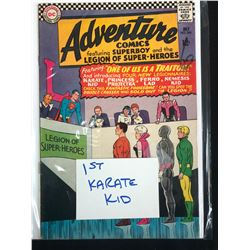 ADVENTURE COMICS #346 (DC COMICS)