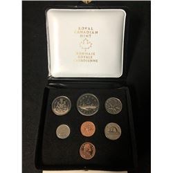 1977 ROYAL CANADIAN MINT 7 PIECE COIN SET