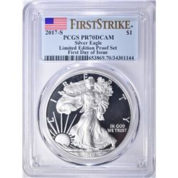 2017-S ASE PCGS PR-70DCAM  FIRST STRIKE