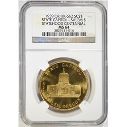 1959 OR HK-562 SO CALLED DOLLAR, NGC MS-64