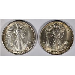 2 - 1945-S WALKING LIBERTY HALVES