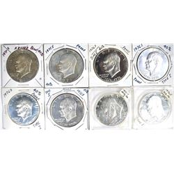 40% SILVER PROOF IKE DOLLARS; 2-1971S,