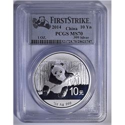 2014 CHINESE SILVER PANDA, PCGS MS-70 FIRST STRIKE