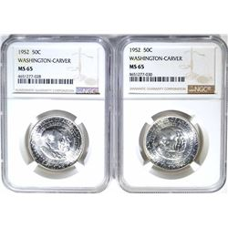 2-1952 WASH-CARVER HALVES, NGC MS-65